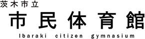 茨木市民体育館サイトロゴ